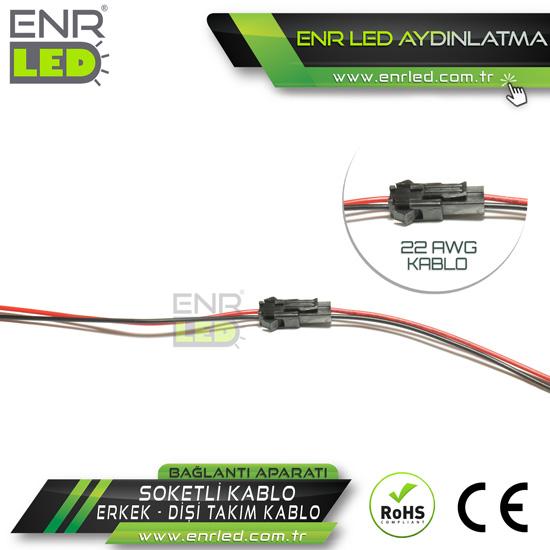 soketli-kablo